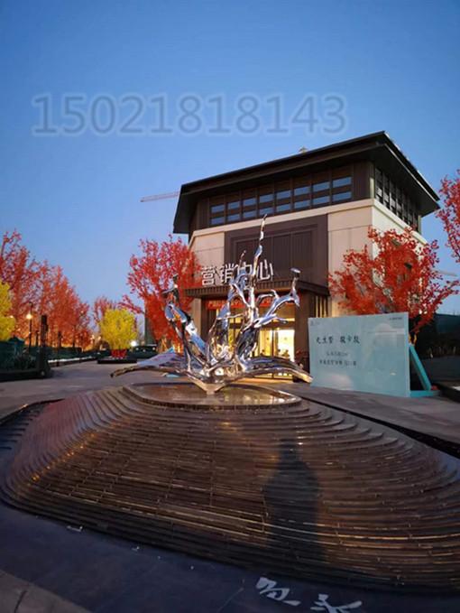 开封售楼展示区不锈钢水花雕塑 金属异形水景景观摆件