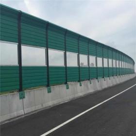 长期批发 声屏障高速厂区 安装声屏障桥梁 工厂隔音墙