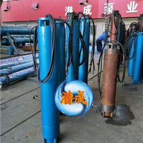 天津250QJ63-150-45KW深水泵厂家-深井泵型号