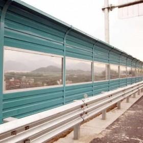 居民小区隔音墙 设备隔音空调外机隔音高速公路声屏障 厂家直销