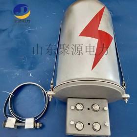 铝合金接头盒杆用金属接线盒 光纤接线盒接续盒光缆金具