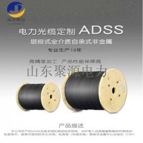 国标通信光缆芯36芯48芯自承式架空光缆生产商