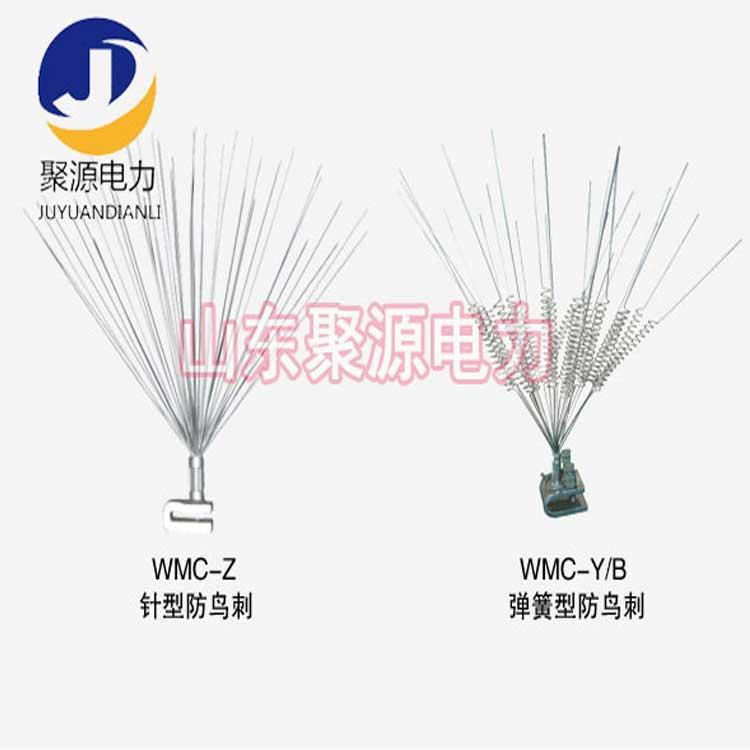 智能语音太阳能发电驱鸟器防鸟器-光缆金具生产加工销售质量保障