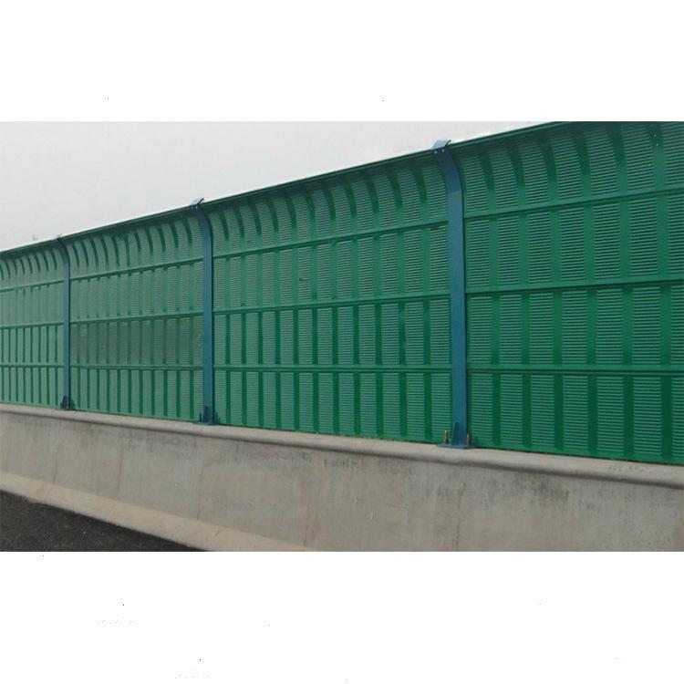 厂房隔音屏隔音墙 百叶空调外机隔音板声屏障 道路隔音板吸音屏