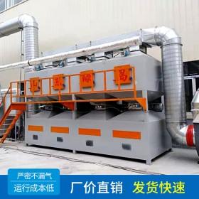 绿岛环保 催化燃烧器 活性炭气处理催化燃烧环保设备 值得信赖