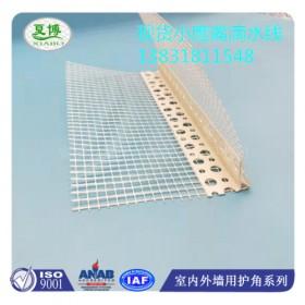 河北厂家生产出售低价滴水线PVC滴水线