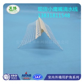 河北厂家生产出售PVC滴水线保温滴水线