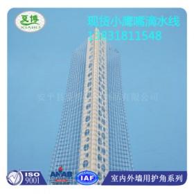 河北厂家生产保温滴水线PVC滴水线