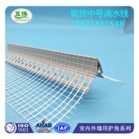 河北厂家销售低价PVC滴水线保温滴水线