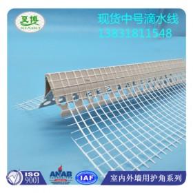 河北安平出售低价保温滴水线PVC滴水线