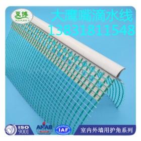 河北厂家低价保温滴水线 PVC滴水线
