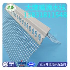 河北厂家生产PVC滴水线