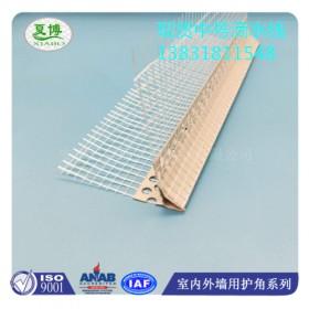 河北安平低价生产PVC滴水线