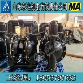 BQG450/0.2矿用气动隔膜泵生产厂家