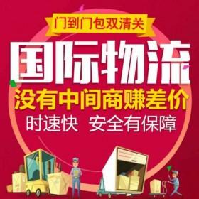 广州到澳洲海运 实力运输 双清关包税海运