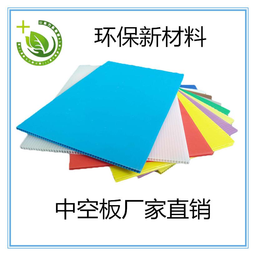 塑料万通板厂家 塑料万通板价格 塑料万通板定制