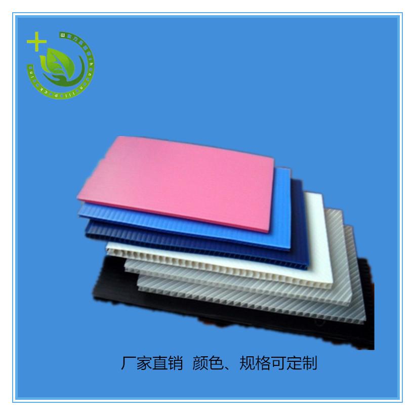 阻燃中空板厂家  防静电中空板价格 中空板万通板