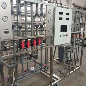 太仓宾馆供应全自动锅炉除盐水专用超纯水设备厂家定制