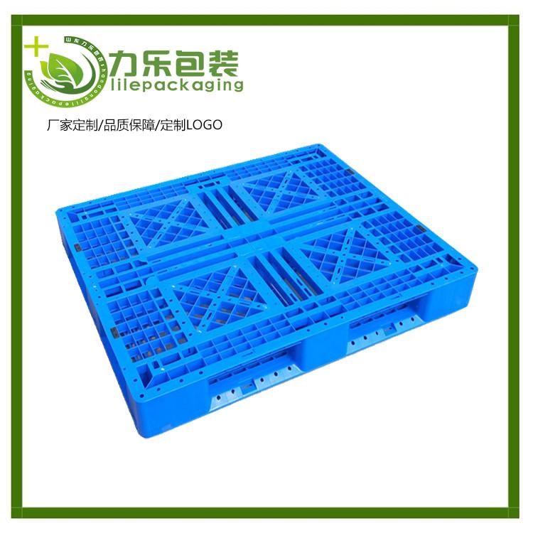 梧州塑料托盘价格塑料塑料托盘生产厂家烟台塑料托盘卡板