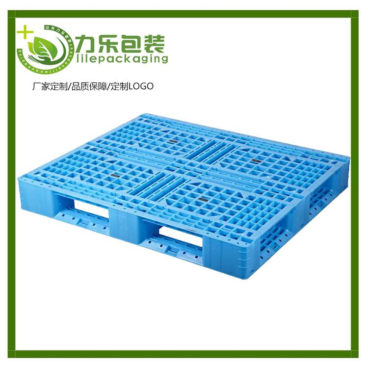 岑溪塑料托盘价格塑料托盘批发龙口塑料托盘卡板