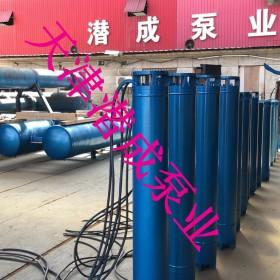 天津200QJ40-288-55KW井用潜水深井泵有现货厂家