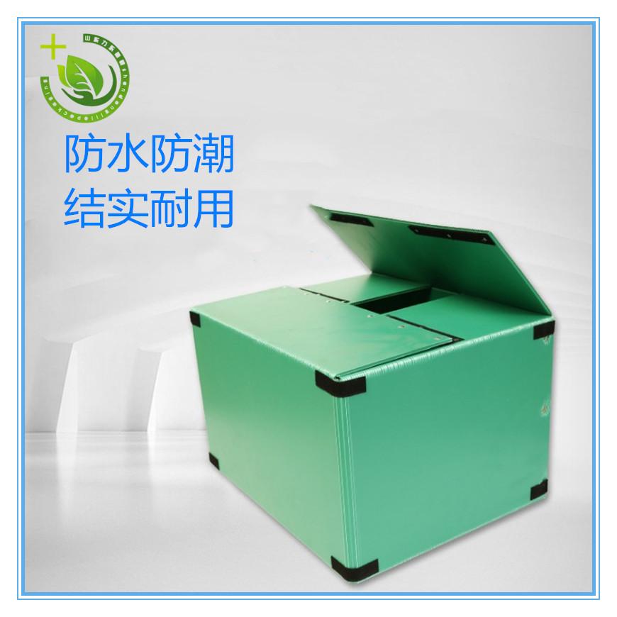 上海防水包装箱厂家 上海防水包装箱生产商