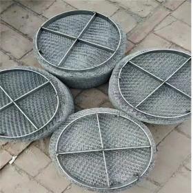结实耐用不锈钢脱硫专用丝网除沫器不锈钢丝网除沫器耐高温