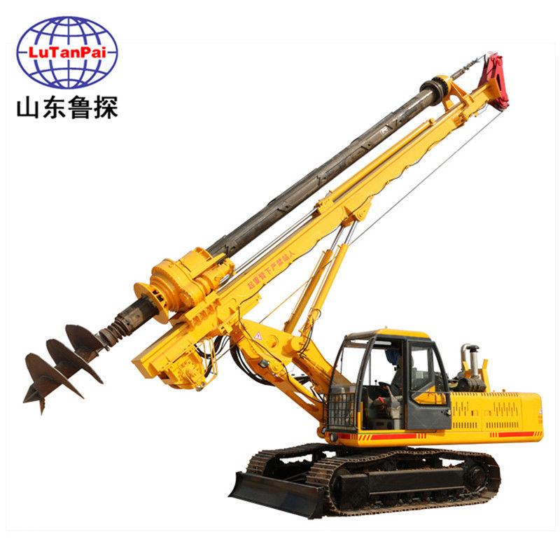 鲁探供应28米履带机锁杆旋挖钻机旋挖桩机