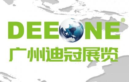 2021年日本国际物料包装展