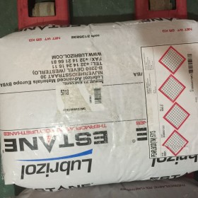供应矿用软管,输油软管,输水软管用TPU原料