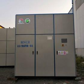 HNCR脱硝成功解决山东某厂的烟气排放问题