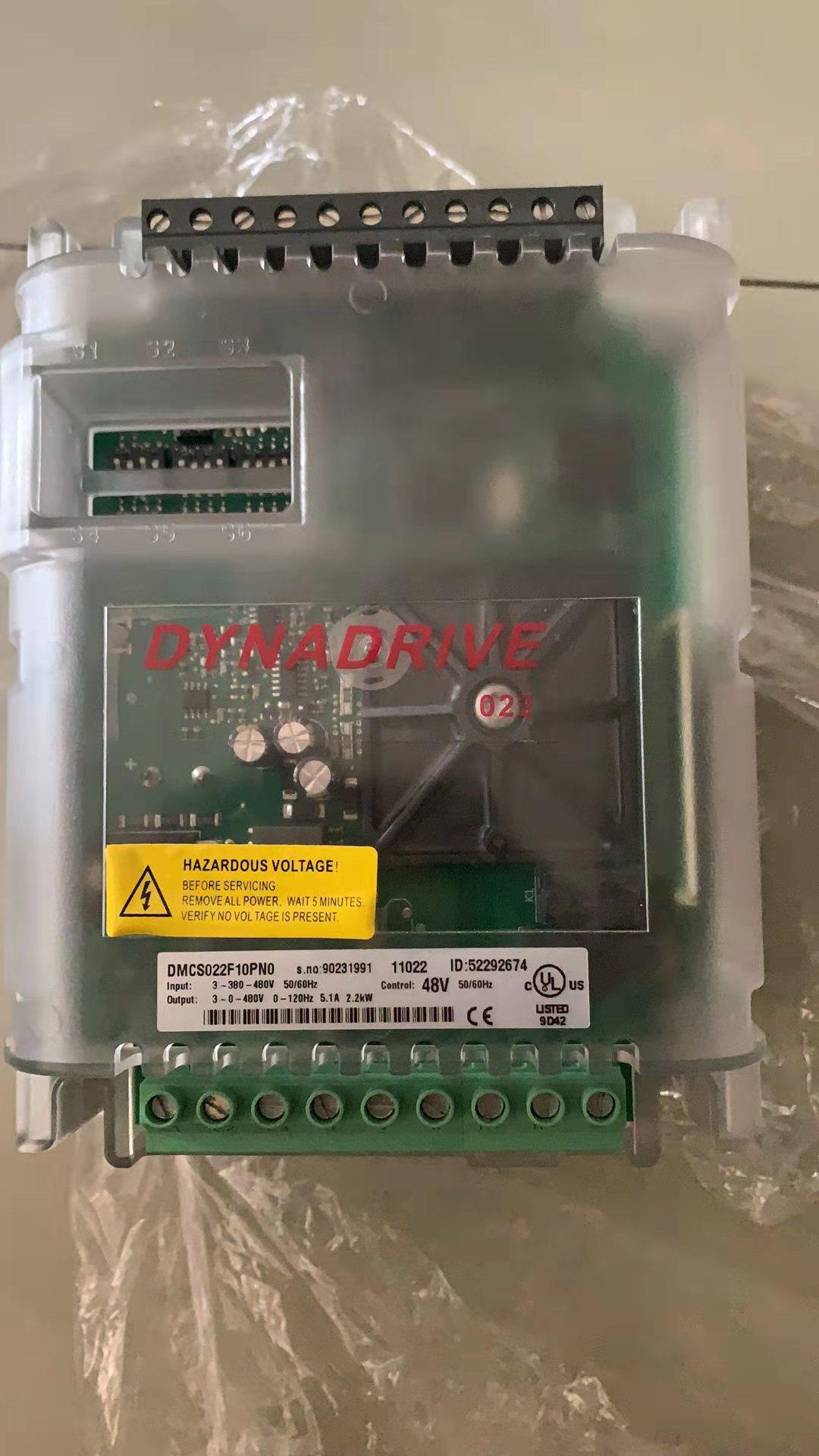 科尼起重机减速机SGEN205NB000-B