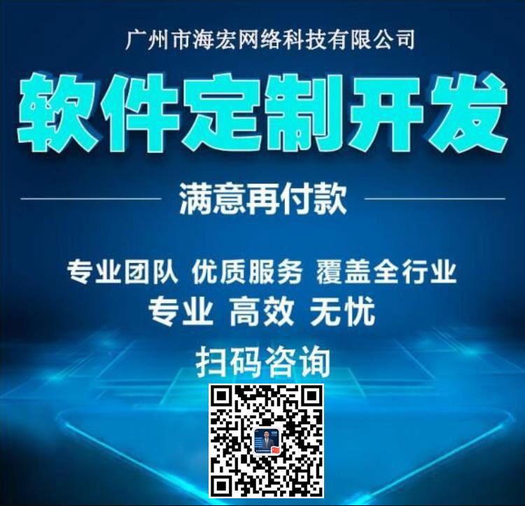 优点app抖掌柜系统软件开发模式及介绍