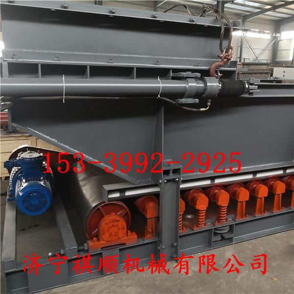 GLD2000/7.5/S皮带给煤机 K4甲带给煤机祺顺厂家