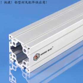 临沂铝型材办工桌  定制铝型材办工桌-澳宏铝业