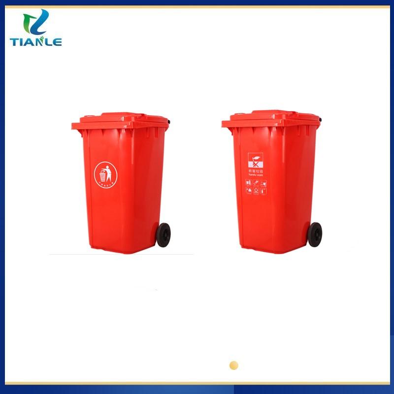 青岛塑料垃圾桶厂家四色分类240L垃圾桶厂家天乐塑业