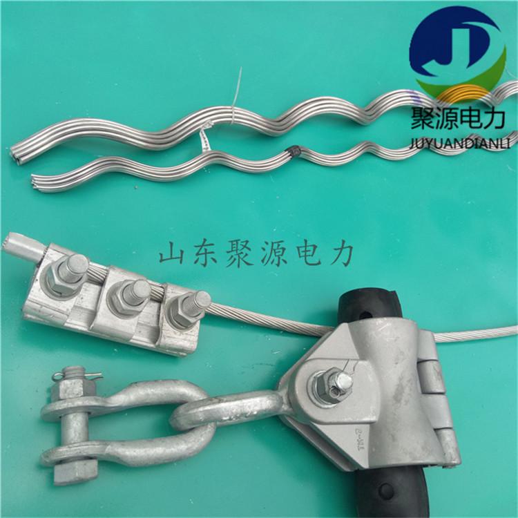 OPGW光缆用预绞式耐张线夹 耐张金具
