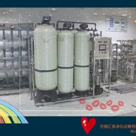 瑞安发电厂锅炉补给水系统环保离子交换设备汇泉定制