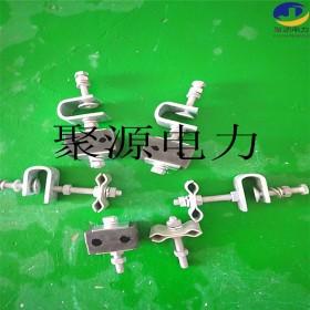 光缆专用|杆用/塔用引下线夹|引下线夹具