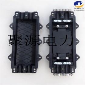 大D型光缆接续盒PC材质卧式接头盒 24芯塑料接头盒