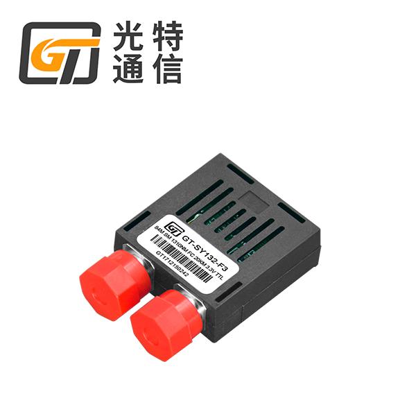 84M 低速率光模块 TTL电平 生产厂家 工业级