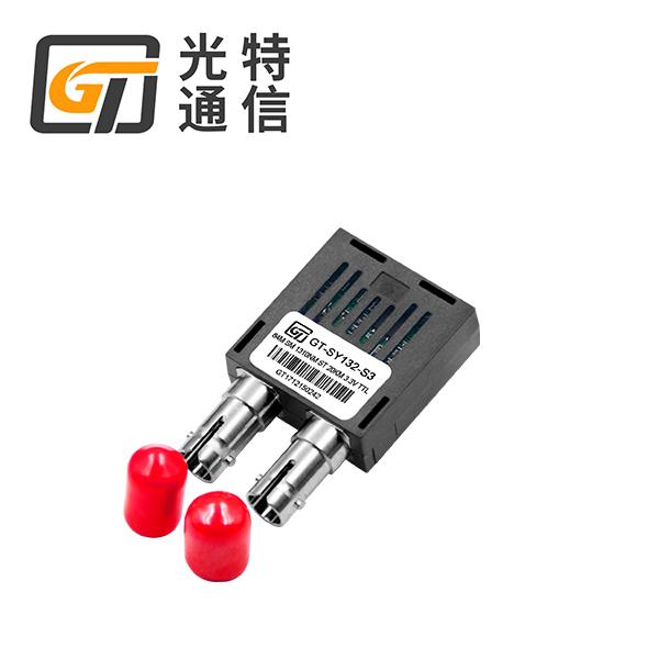 84M 低速率光模块ST口 TTL电平 生产厂家 工业级