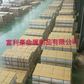 公司销售大量规模型号2224铝板 铝棒规格尺寸