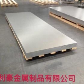 公司销售大量规模型号2419铝板 铝棒规格尺寸