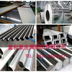 公司销售大量规模型号2519铝板 铝棒规格尺寸