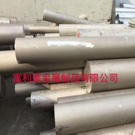 公司销售大量规模型号5005铝板 铝棒规格尺寸
