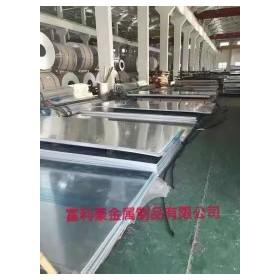 公司销售大量规模型号5017铝板 铝棒规格尺寸