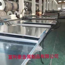 专业供应现货5040铝板、铝镁合金价格齐全