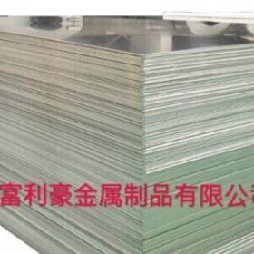 公司销售大量规模型号5052铝板 铝棒规格尺寸
