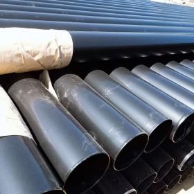 北京市政高铁工程50-219热浸塑钢管厂家2020年最新价格